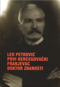 Leo-Petrovic,1