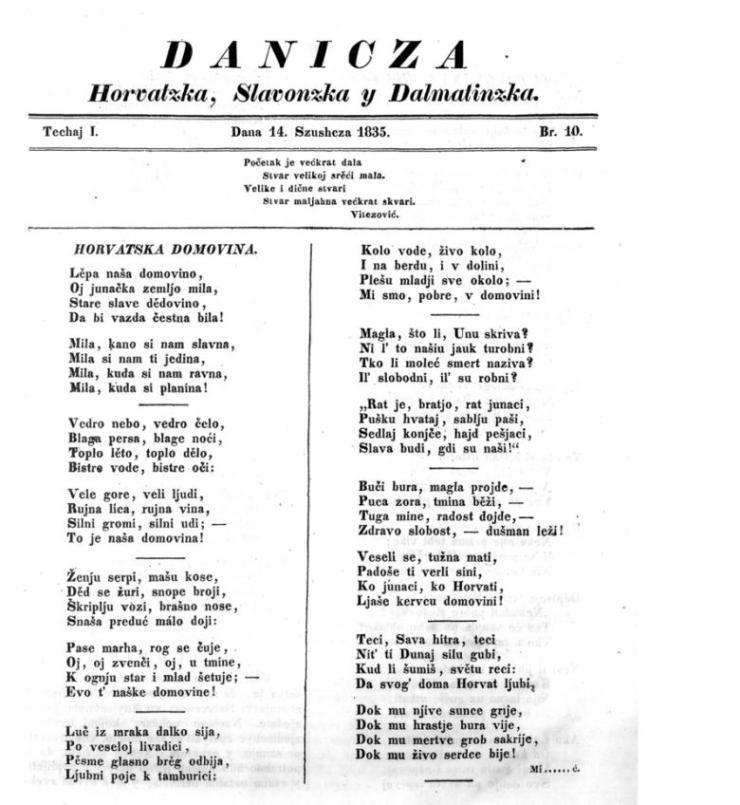 danica lijepa naša himna