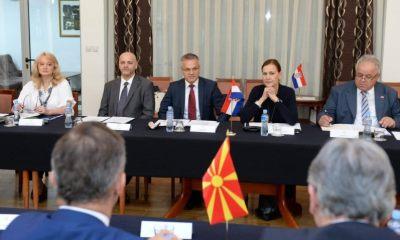 sjednica hrvatsko-makedonskog Međuvladinog mješovitog odbora