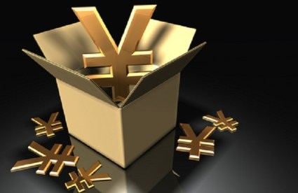 3d rendering of a yen symbol emerging from a cardboard box