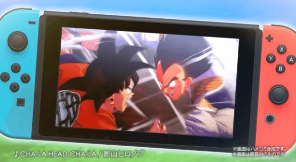 カカロット Switch ゲーム内容