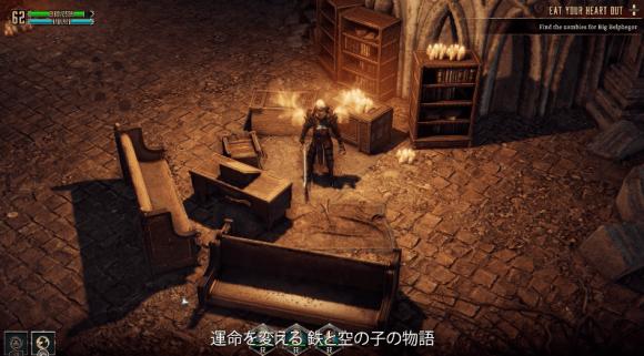 ディサイプルズ リベレーション RPG