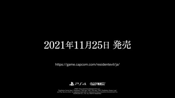 バイオハザード 25th エピソードセレクション 発売日