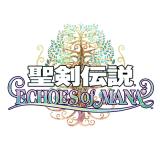 聖剣伝説 エコーズ オブ マナ