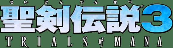 聖剣伝説3 ロゴ