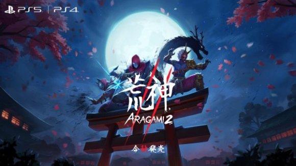 Aragami 2 発売日