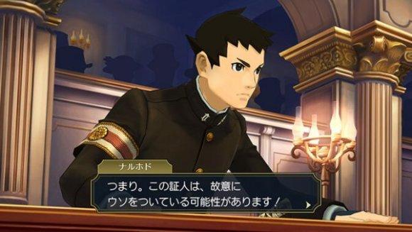 大逆転裁判 Switch 法廷バトル1