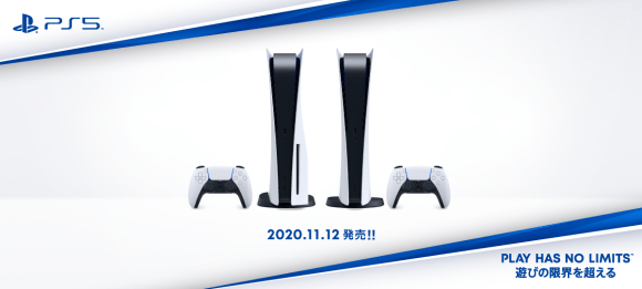 ps5 ソニーストア