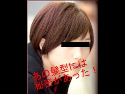 芸能人たちの髪型のこだわり!変わらないヘアスタイルの謎!
