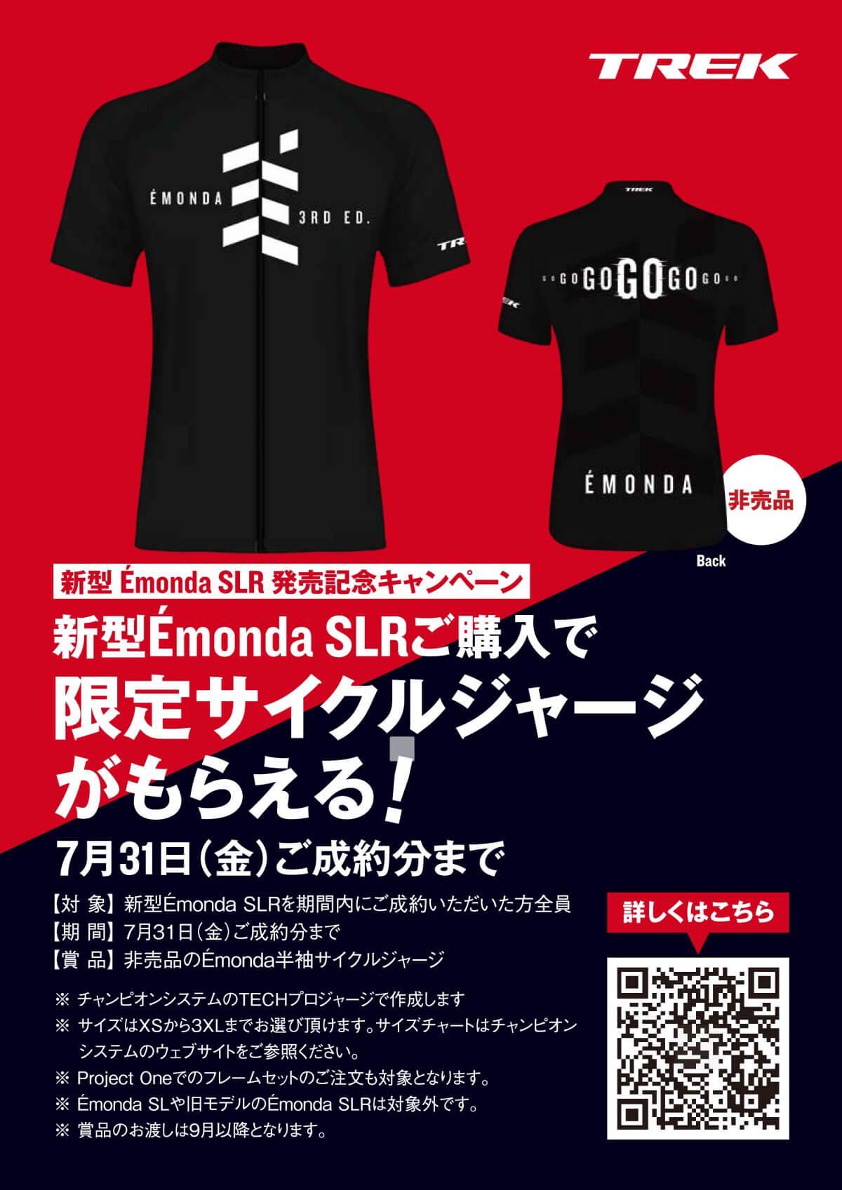EMOND11