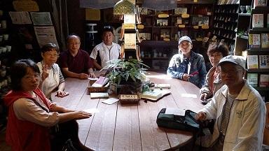 長崎県でARG会議