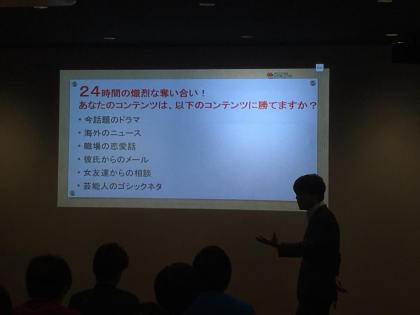 o0960072014219455758 - 多摩大学客員講師として「バズるPR」の講義!