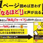 images 2 - 今日は、「グローバルから日本の株価を読む(6)」について考えた。