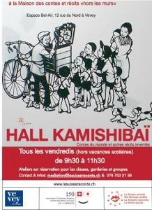 hall_kamishibai-218x300