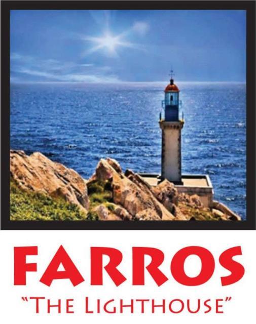Farros Greek Restaurant