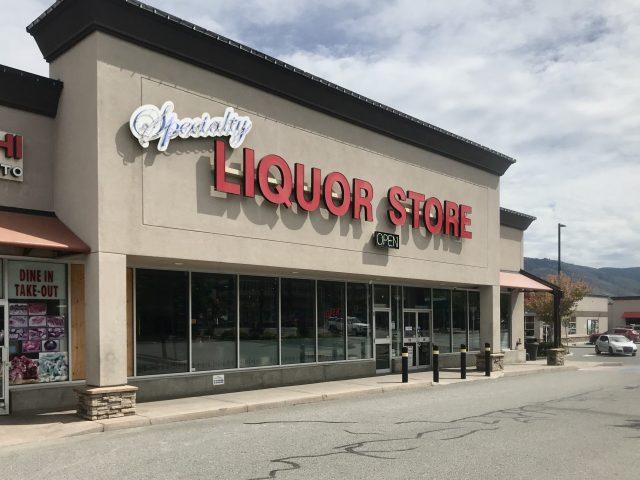 Lansdowne Liquor Store Specialty Liquor Store