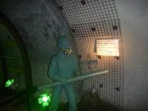 日本のケーブルカー15:青函トンネル記念館