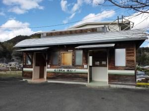 JR飯田線の静岡県内区間にある駅(旧佐久間町編)