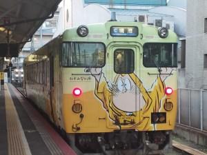 時刻表で空想してみよう!普通列車だけで東京から西へ