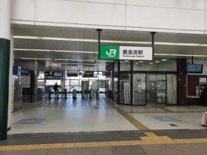 青春18きっぷ・横須賀線新川崎駅と南武線鹿島田駅の接続