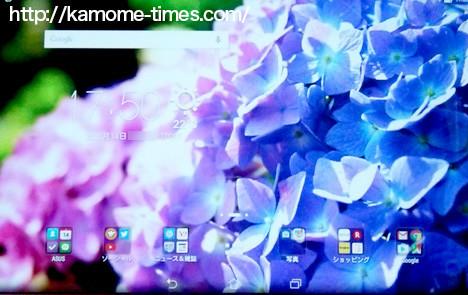 zenpad10ホーム画面