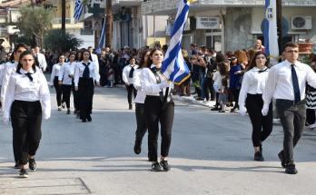 Παρέλαση Χαλάστρας