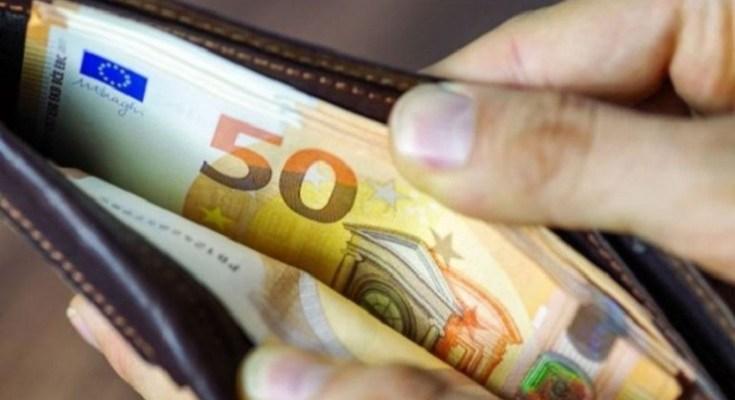 Από σήμερα τα 800 ευρω