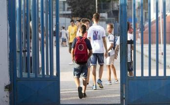 Το κουδούνι στα Σχολεία