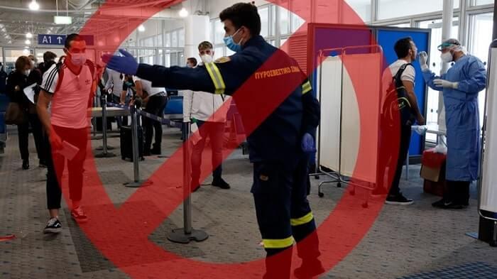 Κλείνει τα σύνορα για τους Σέρβους