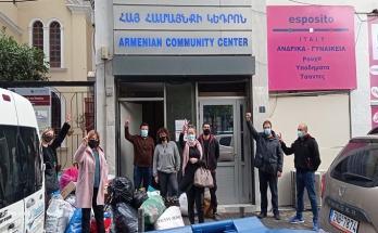 Βοήθεια στην Αρμενία από της Γυναίκες του Δήμου Δέλτα