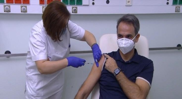 Εκανε το εμβόλιο ο Μητσοτάκης