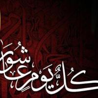 Darah Imam Husain: Darah Kebenaran, Darah Orang Kecil