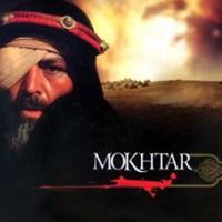 Abu Dzaar ; Sahabat, Sufi dan Sosialis
