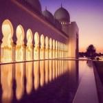 Islam dan Modernitas