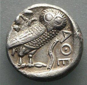 Pre-islamic coinage