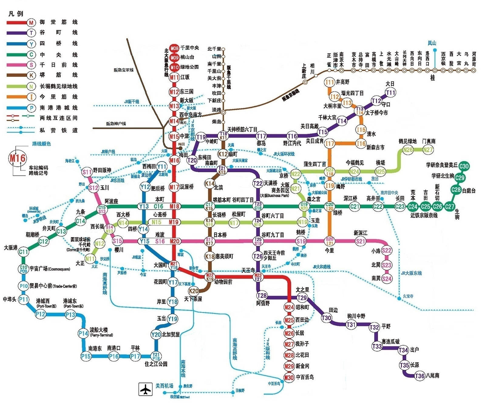 大阪路線圖2