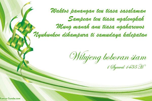 Kartu Ucapan Selamat Idul Fitri Bahasa Sunda Blog Kamus Sunda Com