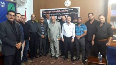 Photo of اتحاد ادباء كربلاء يقيم مهرجان (الحسين رؤيا) بنسخته الثانية بمناسبة عاشوراء