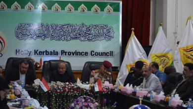 Photo of مجلس محافظة كربلاء يصادق على الخطة الامنية لزيارة الأربعين