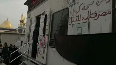 Photo of مصرف الدم الرئيس بكربلاء يجمع ( 500 ) قنينة دم إستعداداً لزيارة الأربعين