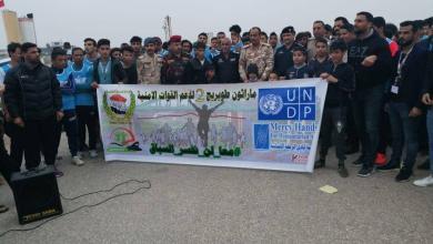 Photo of منظمات شبابية تقيم ماراثون في المحافظة بحضور ممثلين عن قيادة شرطة كربلاء لدعم القوات الامنية