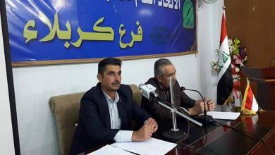 Photo of اتحاد ادباء كربلاء يستقبل الروائي عامر حمزة ضمن امسية ثقافية