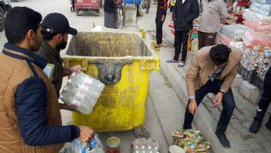 Photo of صحة كربلاء:حملة تفتيشية مشتركة تتلف مواد غذائية منتهية الصلاحية