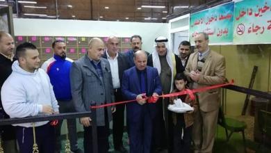 Photo of افتتاح قاعة رياضية في ناحية الحر