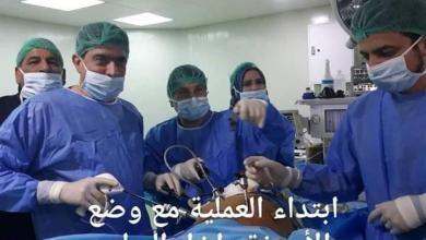 Photo of صحة كربلاء: طاقم جراحي مُتخصص ينجح في إجراء عملية تنظيرية مُعَقدة لإستئصال ورم في منتصف المستقيم