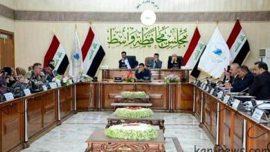 Photo of مجلس محافظة واسط يقرر تجميد عمل المياحي