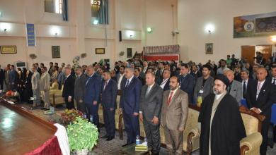 Photo of جامعة كربلاء تقيم مؤتمراً دولياً عن الحداثة في العلوم الاسلامية