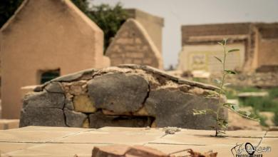 Photo of بالصور: من آثار مدينة كربلاء (المقبرة القديمة)