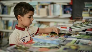 Photo of بالصور: معرض كربلاء الدولي للكتاب يستقطب جميع الفئات العمرية..