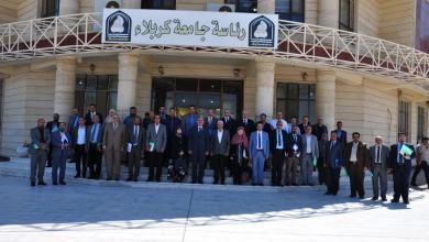 Photo of وزارة التعليم بالتعاون مع جامعة كربلاء تعقد ورشة عمل عن تطوير القيادات الجامعية